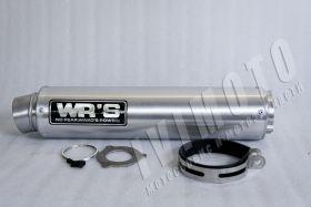 Глушитель WRS (алюминий) прямоточный